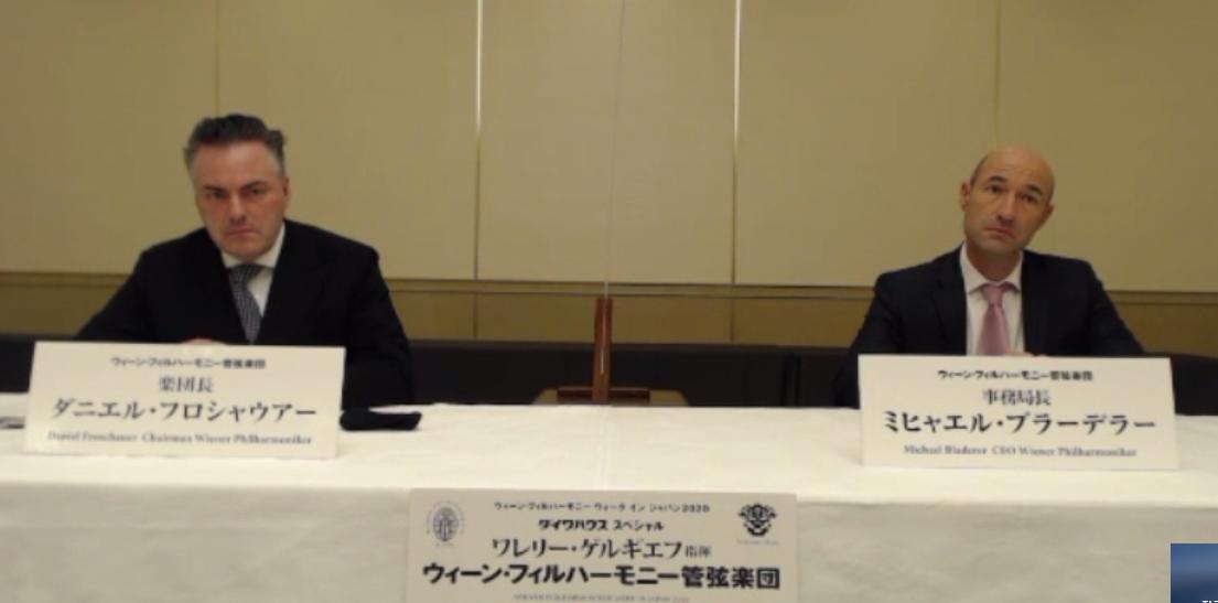 フィル ウィーン ウィーン・フィルが日本ツアーを終え、記者会見でニューイヤーコンサートにも言及|音楽っていいなぁ、を毎日に。| Webマガジン「ONTOMO」