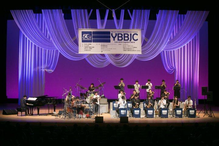 ヤマノ・ビッグバンド・ジャズ・コンテストが2月13、14日にコンサート ...