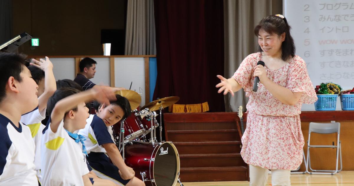 筑波 大学 附属 大塚 特別 支援 学校